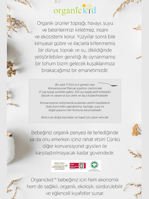 Tulum Organik Pamuk Organic Kid Organik Pamuklu Baskılı Patikli Tulum