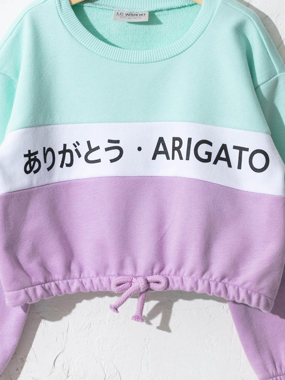 Kız Çocuk Kız Çocuk Sweatshirt Ve Tayt