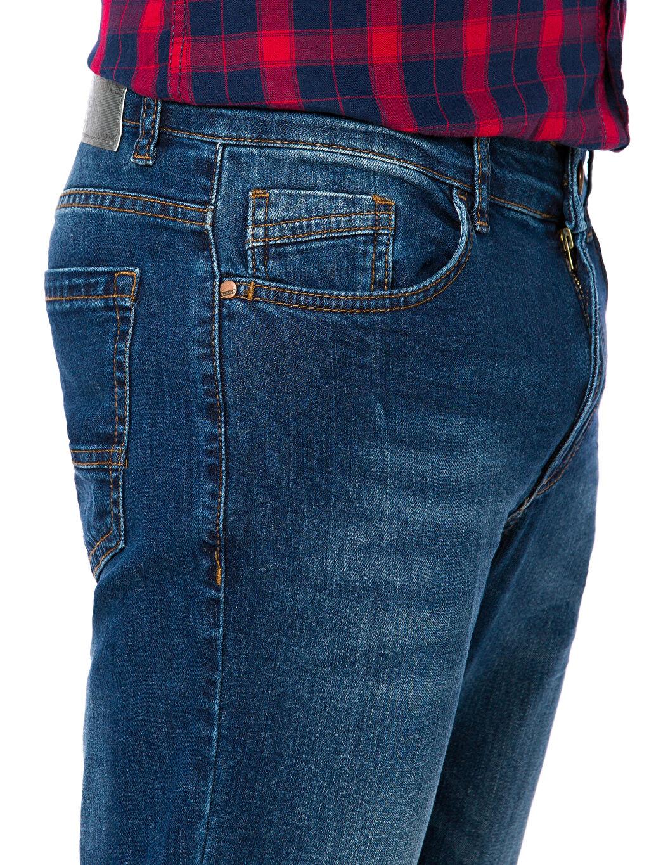 %98 Pamuk %2 Elastan Skinny Jean Pantolon