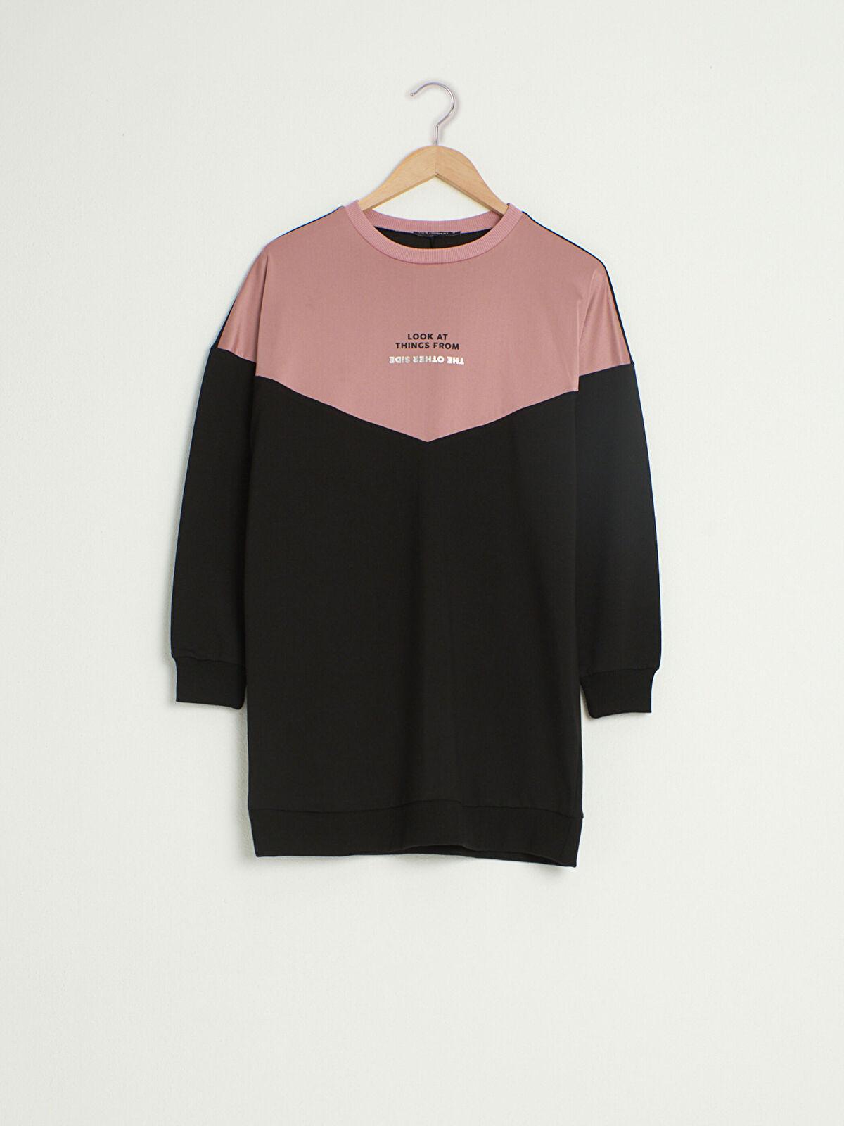 Yazı Baskılı Renk Bloklu Sweatshirt - LC WAIKIKI