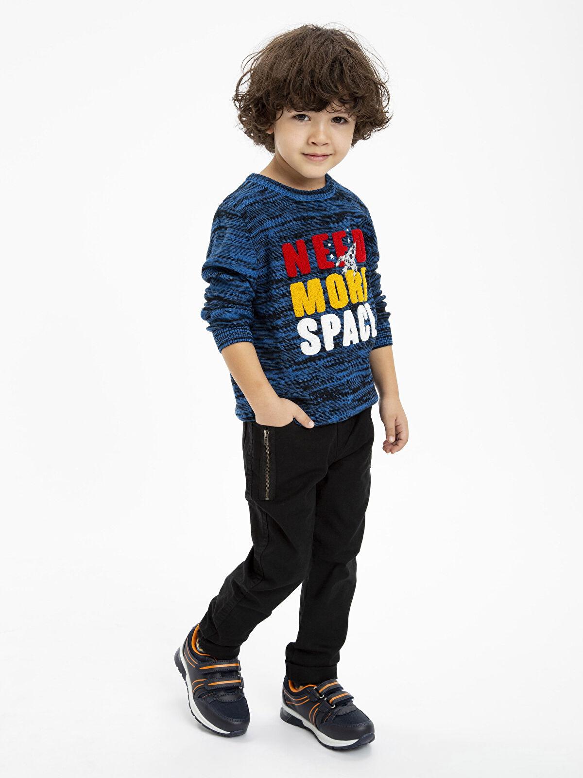 Erkek Çocuk Skinny Armürlü Pantolon - LC WAIKIKI