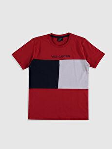 Erkek Çocuk Pamuklu Tişört