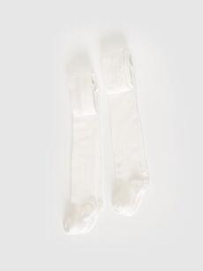 Erkek Bebek Külotlu Çorap 2'Li
