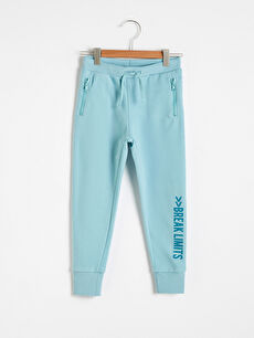 Boy's Jogger Sweatpants