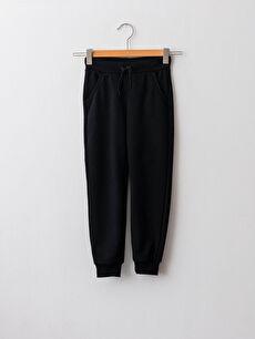 Elastic Waist Girl Jogger Sweatpants