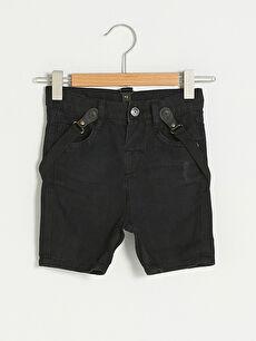 Джисові шорти