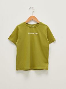 Bisiklet Yaka Baskılı Kısa Kollu Erkek Çocuk Tişört