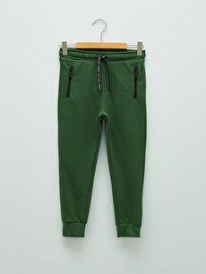 Elastic Waist Boy Jogger Trousers