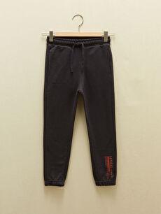 LCW GREEN Elastic Waist Printed Organic Cotton Boy Jogger Trousers