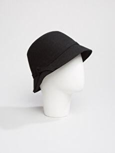 черно Шапка