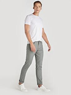 Slim Fit Armürlü Erkek Pantolon