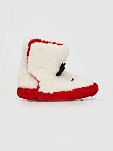 Beige Slipper Boots