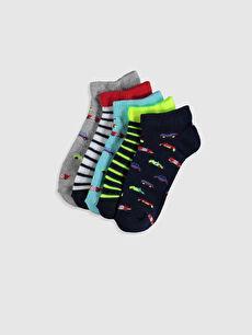 Носки укороченные для мальчика, 5 шт