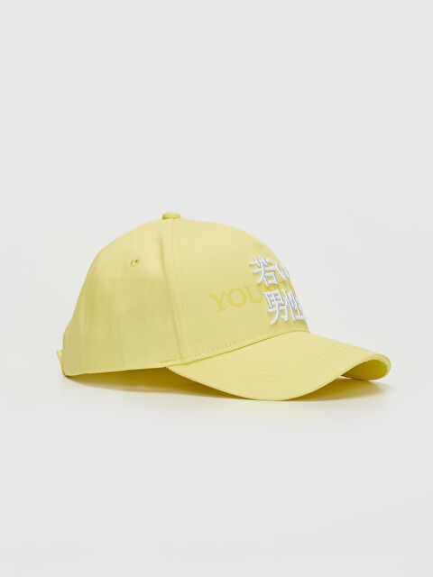 Nakışlı Şapka - LC WAIKIKI