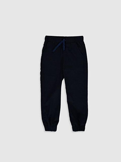 Erkek Çocuk Slim Armürlü Pantolon - LC WAIKIKI