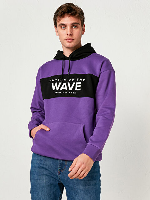 Kapüşonlu Baskılı Kalın Sweatshirt - LC WAIKIKI