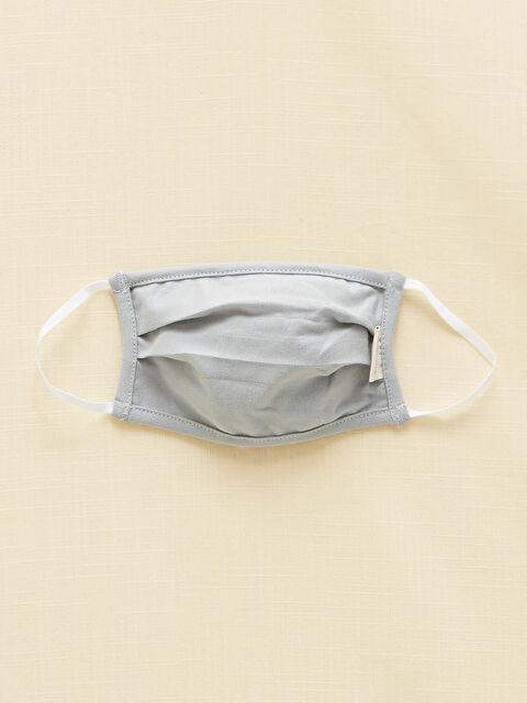 Çocuk Organik Pamuklu Yıkanabilir Yüz Maskesi - LC WAIKIKI
