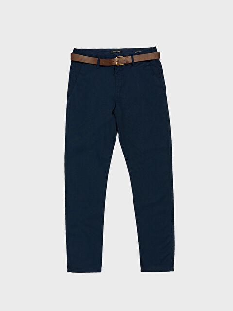Slim Fit Armürlü Pantolon - LC WAIKIKI
