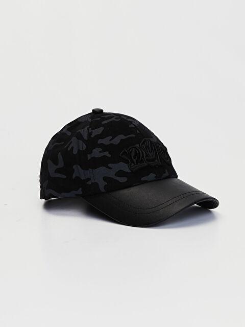 Erkek Çocuk Kamuflaj Desenli Şapka - LC WAIKIKI