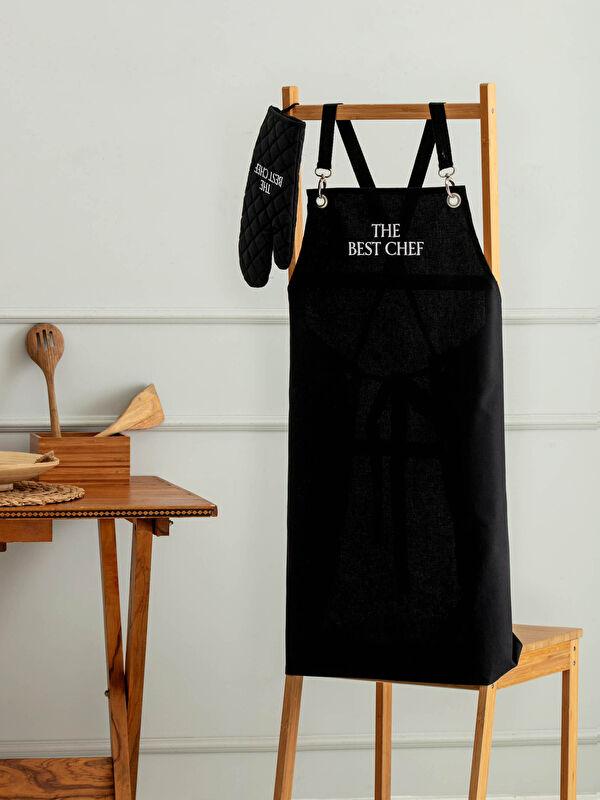 Slogan Nakışlı Gabardin Mutfak Önlüğü - LCW HOME