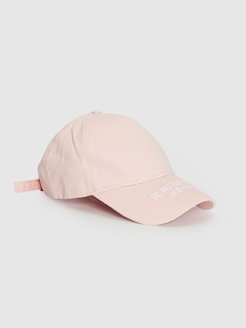 Pembe Yazı Nakışlı Ter Bantlı Gabardin Şapka 0S9495Z8 LC Waikiki